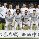 El Real Madrid ya está en Di Stéfano. UNA HORA PARA EL REGRESO LIGUERO.