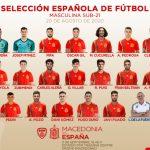 Manu Hernando en lista de los 23 de la rojita sub 21 para el choque clasificatorio ante Macedonia del Norte