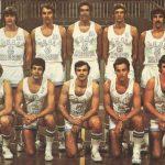 Se cumplen 44 años de la I Copa Intercontinental de baloncesto.